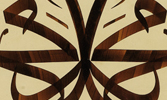 Пророк Мухаммад в каллиграфии