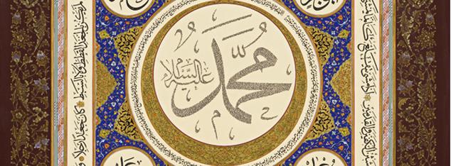 Хаджж аль-Вада и Хутбат уль-Вида