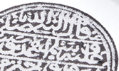 аль-Тыб ан-Наби