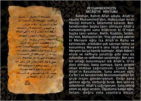 Письмо Пророка Мухамада Негусу