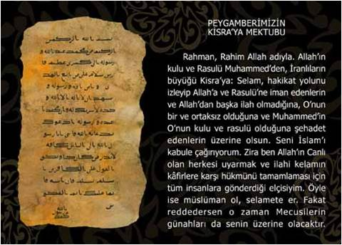 Письмо Пророка Мухамада Хосрою II