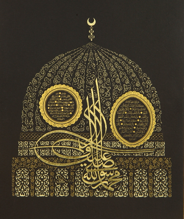 Calligraphy in the form of the Green Dome