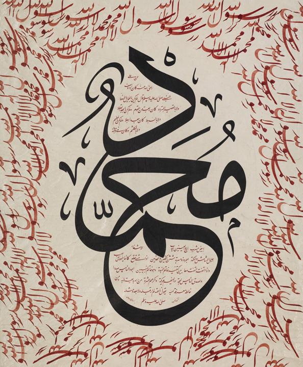 Ихсан Ахмеди | 85x65