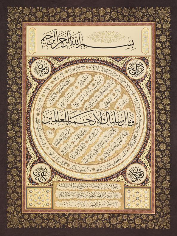 Ахмад Фариси аль-Умари | 105x80