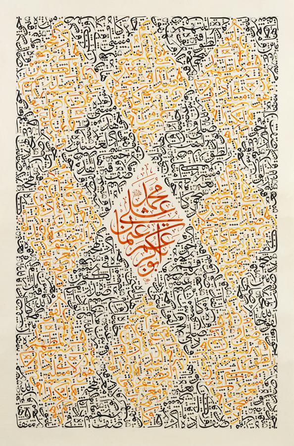 Сайид Абузероглу | 135x90