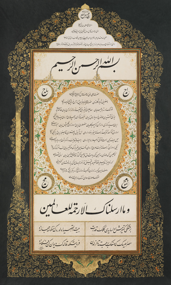 Ахмад Фелсефи   100x60