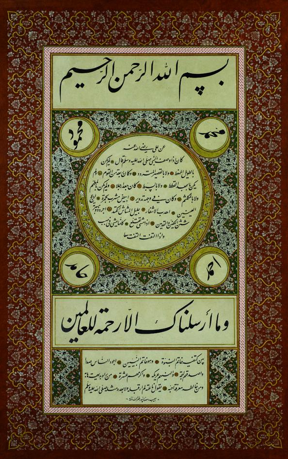 Хабиб Рамадан Пур | 85x55