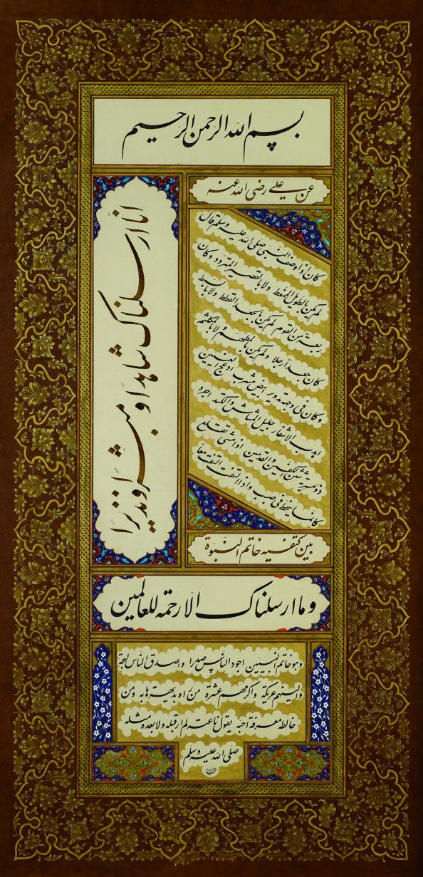 Мухаммад Джаватзаде | 95x50