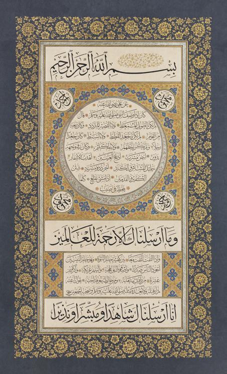Джават Хуран | 110x70