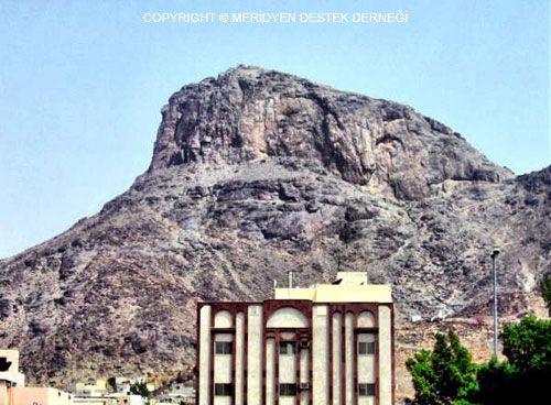 Гора Хира