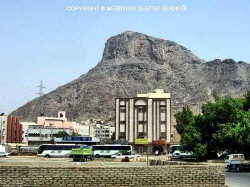 Гора Хира, вид издалека