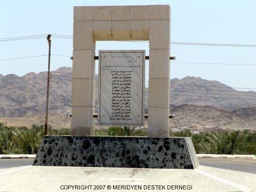 Памятник шахидам при Бадре