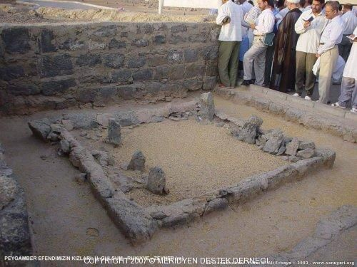 Могила дочери Пророка Мухаммада