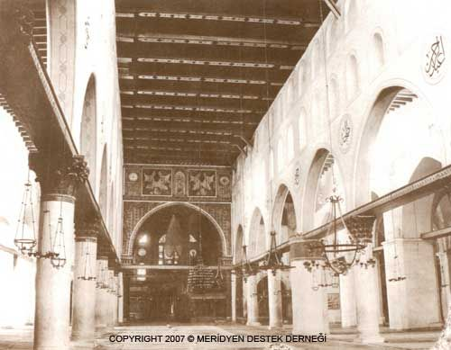 Мечеть аль-Акса, интерьер