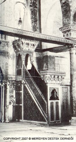 Минбар в мечете аль-Акса