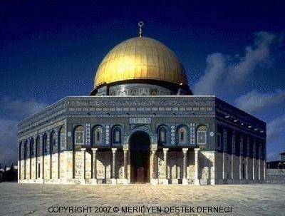 Куббат ас-Сахра ('Мечеть Умара)