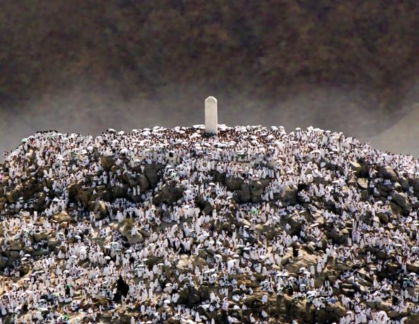 Джабаль аль-Рахман (Гора Милосердия)