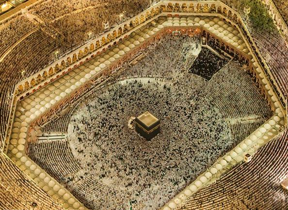 Масджид аль-Харам