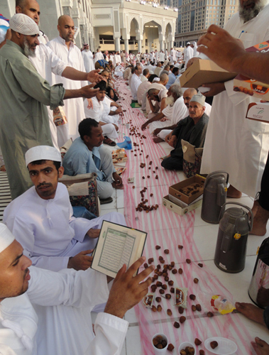 Mасджид аль-Харам